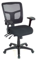 Premiera Mid-Back Multi-Function Task Chair (PRM-7754)